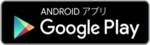 badge_google_play.png